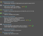 Screenshot_27 (2).png